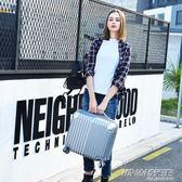 迷你登機箱18寸行李箱包女士24輕便小型旅行箱子拉桿箱男20寸韓版YYP  時尚教主