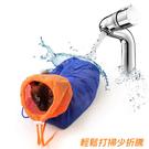 [現貨] 多功能貓咪專用清理網袋 (不挑色) ZU8311 洗澡 沐浴 寵物