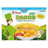 巧媳婦黃金玉米粒易拉罐340g-單罐【合迷雅好物超級商城】