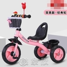 兒童三輪車腳踏車1-2-5歲大號寶寶手推...