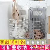 浴室放衣服置物架壁掛衛生間用品大全洗澡廁所洗衣機衣物收納神器【勇敢者】