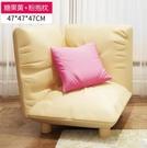 懶人沙發榻榻米簡約現代單人小沙發簡易客廳地板沙發椅布藝(主圖款糖果黃 粉抱枕)