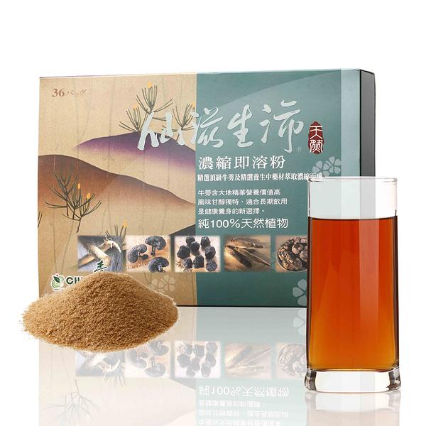 青玉牛蒡茶 仙滋生沛牛蒡精華素(10g*36包入/1盒)