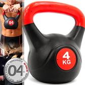 KettleBell重力4公斤壺鈴(8.8磅)4KG壺鈴拉環啞鈴搖擺鈴舉重量訓練運動健身器材推薦專賣店