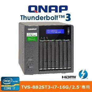 QNAP 威廉通 TVS-882ST3-i7-16G 8Bay NAS 網路儲存伺服器