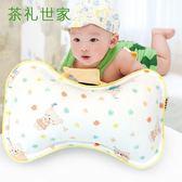 蕎麥皮茶葉嬰兒枕頭0-1-3歲新生兒吸汗兒童枕頭寶寶透氣「千千女鞋」