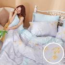 床包兩用被組 / 雙人【珊朵拉】含兩件枕套 100%天絲 戀家小舖台灣製AAU215