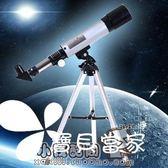 兒童望遠鏡 高清夜視深空觀星觀景單筒科教玩具