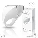 老二套 陽具環 情趣用品 鎖精環 德國OVO A1 時尚男性 矽膠靜音時尚震動環 充電式 白色
