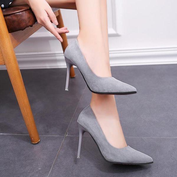 5cm中跟百搭婚鞋工作單鞋