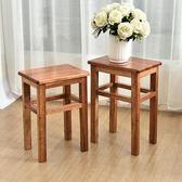 實木凳子方凳餐凳家用餐桌凳餐廳凳餐椅簡約木凳子高加固板凳【聖誕交換禮物】