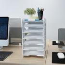 文件架 多層文件架置物資料架桌面創意辦公簡約分類用品收納架A4紙文件筐