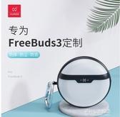 耳機保護套-訊迪適用華為freebuds3套freebuds2 pro保護殼防摔透明榮耀flypods硅膠 多麗絲