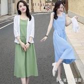 棉麻連身裙女裝2020夏季新款收腰顯瘦氣質套裝裙子夏天流行兩件套 FX8249 【寶貝兒童裝】