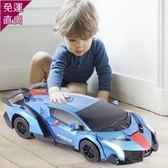 遙控變形車感應變形汽車金剛無線遙控車機器人充電動男孩兒童玩具32cm【全館免運限時八五折】