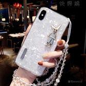 水晶掛繩兔子三星s9手機殼硅膠