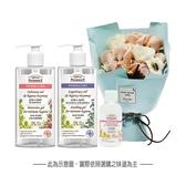【Green Pharmacy草本肌曜】私密300ml 2入+私密75ml(隨機)+皂花束(不挑款)