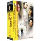 請你原諒我 DVD (吳秀波/海清/董潔...