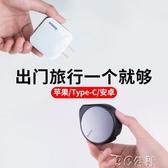 多口充電器 充電頭雙口usb多口一套裝快充蘋果6s7ipad平板插頭通用多孔閃充安卓 3C公社