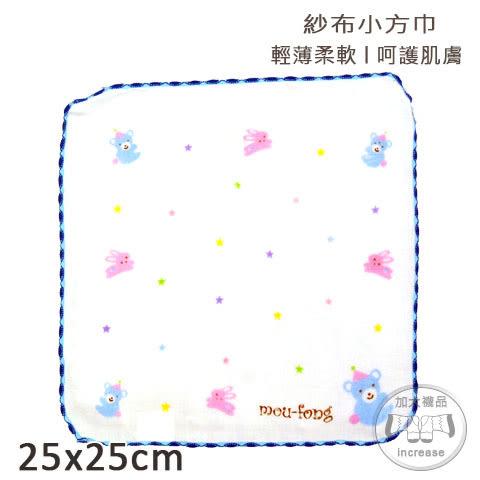 方巾 雙層紗布方巾 繽紛星星熊款 台灣製 沐豐