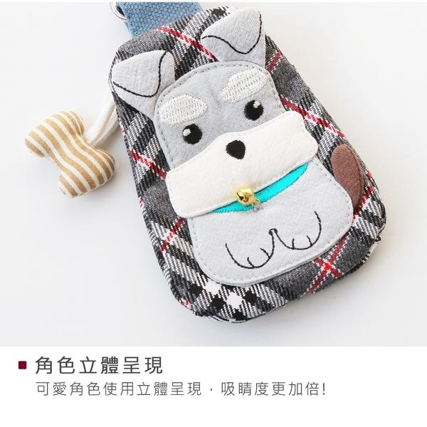 Kiro貓‧ 雪納瑞 格紋 拼布包 拉鍊 小物收納/鑰匙零錢包【222244】