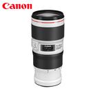 ◎相機專家◎ Canon EF 70-200mm F4L IS II USM 小小白 IS 2代 台佳公司貨