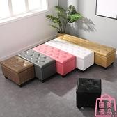 長條儲物凳沙發凳換鞋凳可儲物凳簡約收納床尾凳【匯美優品】