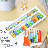 珠算盤算盤小學生珠心算盤7珠珠心算小算盤兒童算盤珠心算珠算數學算數加減法算術 芊惠衣屋