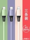 數據線江城蘋果x數據線液態硅膠iPhone手機充電線6s器7P加長11快充2米榮耀