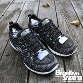 SKECHERS Flex Advantage2.0 灰黑白 編織 慢跑鞋 男生 (布魯克林) 2017/11月 52121BKW