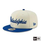 NEW ERA 9FIFTY 950 NBA城市系列 76人 棕 棒球帽