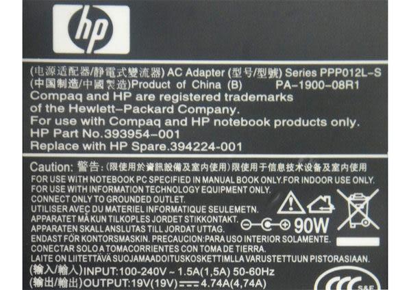 (ic995) HP 惠普變壓器 原廠 19V 4.74A 子彈頭 4.8mmx1.7mm Presario M2000 V6700 V6800 X1000 X1200 #0937
