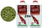 MR.AQUA 水族先生【錦鯉樂飼料 綠大】【1kg】 魚事職人