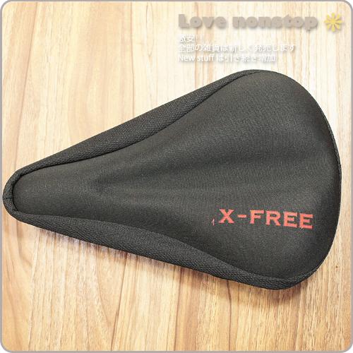 ☆樂樂購☆鐵馬星空☆X-FREE 自行車矽膠椅墊套(小) 坐墊套 座墊套 防滑設計*(P17-121)