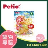 Petio 犬用點心 甜心杯-綜合果凍3口味 芒果/草莓/香蕉 20入/包【TQ MART】