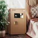 全能指紋保險櫃家用保管箱密碼防盜小型保險箱全鋼入牆igo 享購