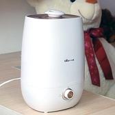 薰香空氣加濕器 小熊加濕器JSQA50U1家用靜音大容量臥室孕婦嬰兒空氣凈化大霧香薰 快速發貨