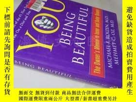 二手書博民逛書店You罕見being beautiful :the owner s manual to inner and out