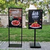 廣告展示展示架立式落地易拉寶海報制作水kt板宣傳指示立  快速出貨