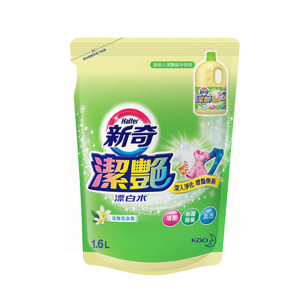 新奇 潔豔新型漂白水 淡雅花朵香 補充包 1600ml │飲食生活家