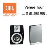 JBL 美國  Venue Tour 二音路環繞喇叭  【台灣英大公司貨】*
