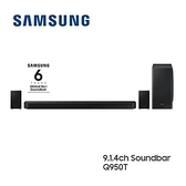 【南紡購物中心】SAMSUNG三星 9.1.4聲道Soundbar HW-Q950T/ZW 公司貨