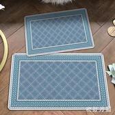 門口廚房防油腳墊家用換鞋小地毯 QW6348【衣好月圓】
