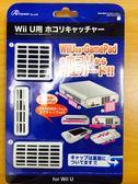 Wii U用 日本ANSWER 平版 主機吸入口 端子插槽 風扇防塵USB孔 防塵塞組 白色【玩樂小熊】