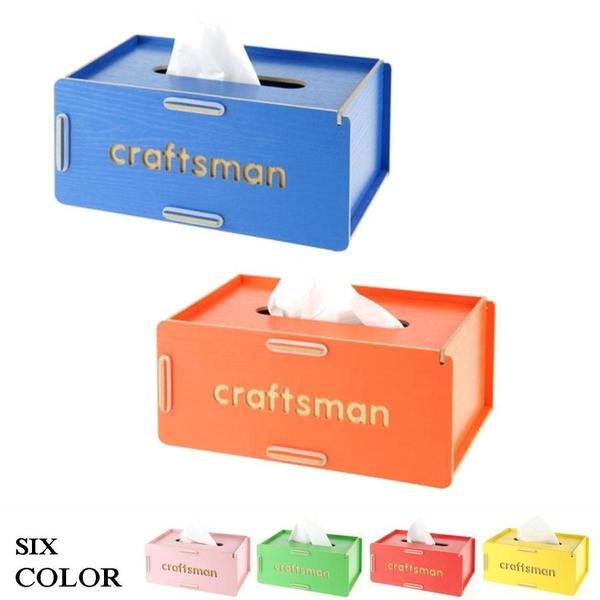 時尚面紙盒 高級木質衛生紙盒 多用途收納盒設計師款DIY特色 抽取式木製紙巾盒 置物盒-米鹿家居