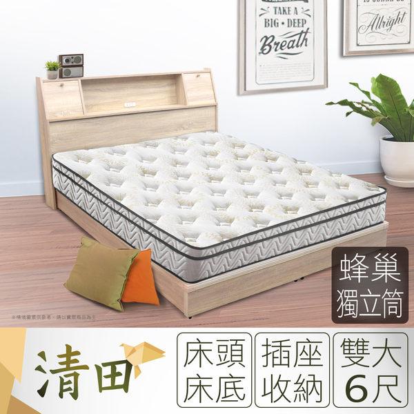 IHouse-清田 日式插座收納床組(美式床墊+床頭+床底)-雙大6尺