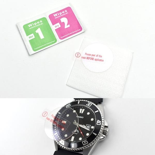 手錶保護貼 智能手錶鋼化玻璃膜【NAWA33】