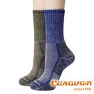 【Caravan】美麗諾羊毛登山健行襪 ...