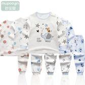 年終大促 寶寶秋衣秋褲嬰兒幼兒內衣套裝純棉兒童睡衣秋季0男童1女2秋裝3歲