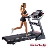 SOLE F63 索爾 電動跑步機 ∣ 經典暢銷款 ∣ 勁能黑
